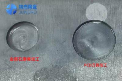 金刚石磨棒和PCD刀具哪个更适合加工铝碳化硅