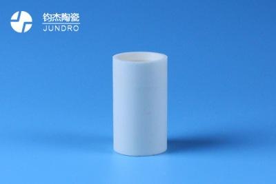 氧化铝陶瓷常用的成型方式有哪些