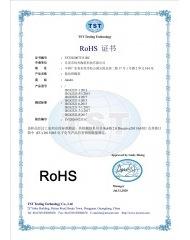 氮化铝陶瓷ROHS证书