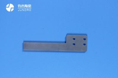 氮化铝陶瓷加工方法