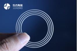 氮化铝陶瓷环