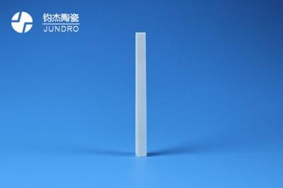 氧化铝陶瓷刀具有哪些优异性能