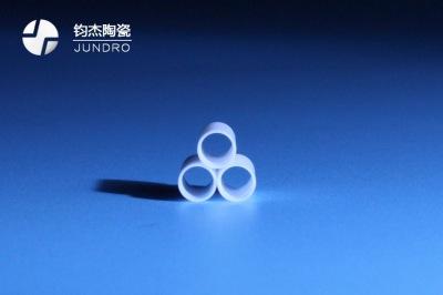 Macor陶瓷喷嘴的微钻孔分析(四)