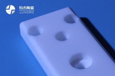 Macor陶瓷喷嘴的微钻孔分析(五)