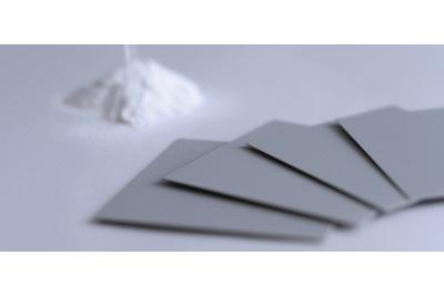 氮化硅的成型和热处理